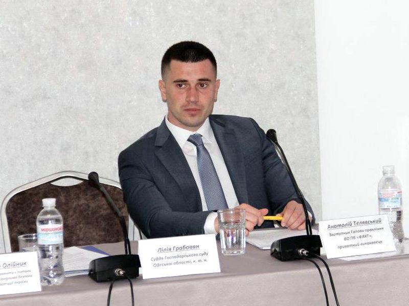 Приватний виконавець Анатолій Телявський - Одеса - конференція