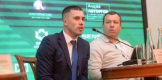 Анатолій Телявський приватний виконавець на 4 форумі із виконавчого провадження